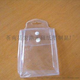 纽扣袋 塑料纽扣包装袋 礼品纽扣袋厂家
