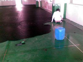 南京电子厂防静电自流平地坪