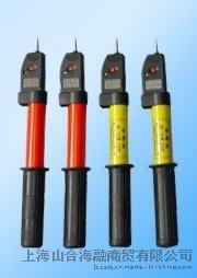 国产声光、语音高低压验电器GD GSY系列