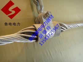 电力器材 OPGW光缆悬垂线夹 预绞式悬垂金具 含连接件  厂家直销
