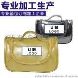火爆热销款手提化妆包 光胶PVC化妆包 深圳化妆包厂家
