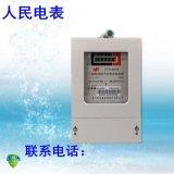 上海人民 三相四線有功電錶 火表 電能表 廠房專用 380V DTS1886