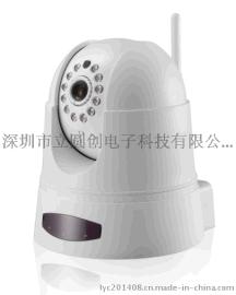 立圓創無線網路雲攝像機