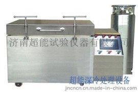 超低温金属处理箱工量具