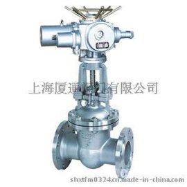 上海厦通电动闸阀, Z941H不锈钢电动闸阀