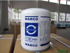 曼MAN/沃尔沃VOLVO卡车配件3517857-3威伯科空气干燥器