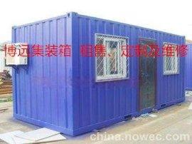集装箱活动房冷藏集装箱活动房