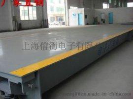 电子汽车衡 3*16米数字式电子汽车衡 100吨汽车衡