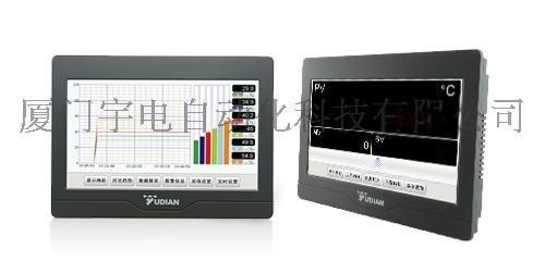 厦门宇电AI-3900系列人工智能温度控制器/工业调节器/触摸屏温控器/触摸屏/温控器/温控仪