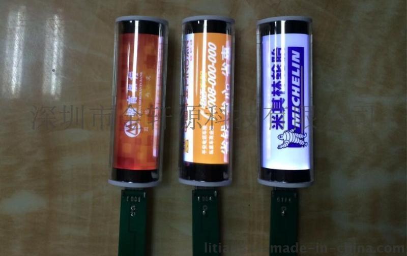 深圳金轩源生产灯箱广告移动电源 单节吸盘灯箱广告充电宝定制