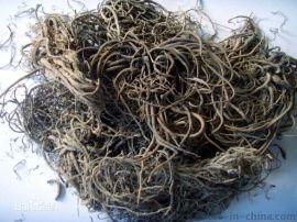 缬草提取物 Valerian Root Extract