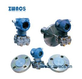 ZPM-D3151系列智能型工业压力变送器 ZWACS广州差压变送器变送器 液位压力传感器