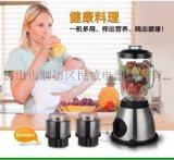 跑江湖最新高档产品 不锈钢家用电动搅拌机 料理机