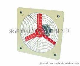 FAG600防爆排风扇