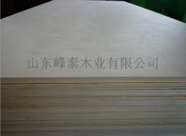 1530X3050大尺寸胶合板品牌厂家批发