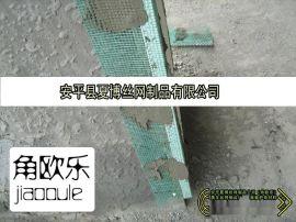 夏博pvc护角网生产线,北京塑料护角网标准,10厘米网格布塑料护角条