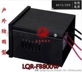龙泉瑞AC12V800W防雨环形变压器 800W防雨环牛环形变压器 环形电源防雨变压器