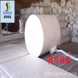 精品推荐耐火纤维硅酸铝  毯 厂家高温耐火材料 高温耐火材料加工
