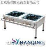 韩式灶具哪里有卖的?北京韩清韩餐厨房设备厂家专业生产