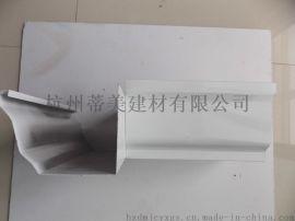 供应 鄂尔多斯 蒂美DMI 彩铝檐沟 铝合金落水系统
