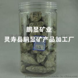批发销售麦饭石颗粒 麦饭石滤料 麦饭石陶瓷球 麦饭石粉 麦饭石板材