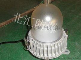 海洋王NFC9180LED防眩泛光灯 LED27W厂家