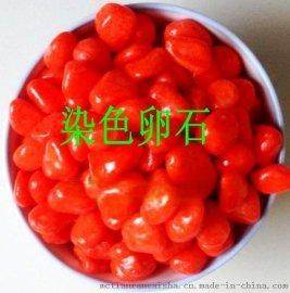 红色石子 鸡血红石子 红色鹅卵石 绿色石子