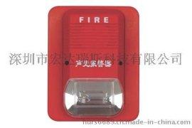 厂家直供JLSG编码型声光报警器
