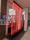 厂家生产公司企业水舞气泡墙背景墙、水幕形象屏风、泡泡水泡屏风