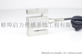 QL-TSC 托利多方S型高精度拉力 压力电子称 称重实验传感器 小量程