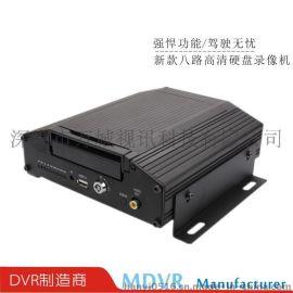 车载录像机 SD卡录像机 监控dvr 硬盘录像机 八路硬盘录像机 8路D1高清