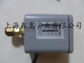 气流量开关HDP88压差控制器