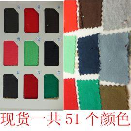 B1189E# 克重320G 32S全棉加厚针织卫衣秋冬针织料