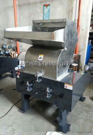 玻璃粉碎机 塑料粉碎机刀具 广州密加达机械有限公司