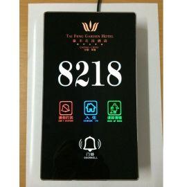 供应酒店智能电子门牌-休闲会所电子房号牌 酒店电子门牌号 LED电子门牌