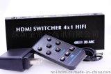 厂家直销HDMI切换器4进1出超清4K*2K切换器1.4v音频分离转换器