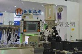 云南茂寰牌配控制系统面板和键盘前框厂家销售