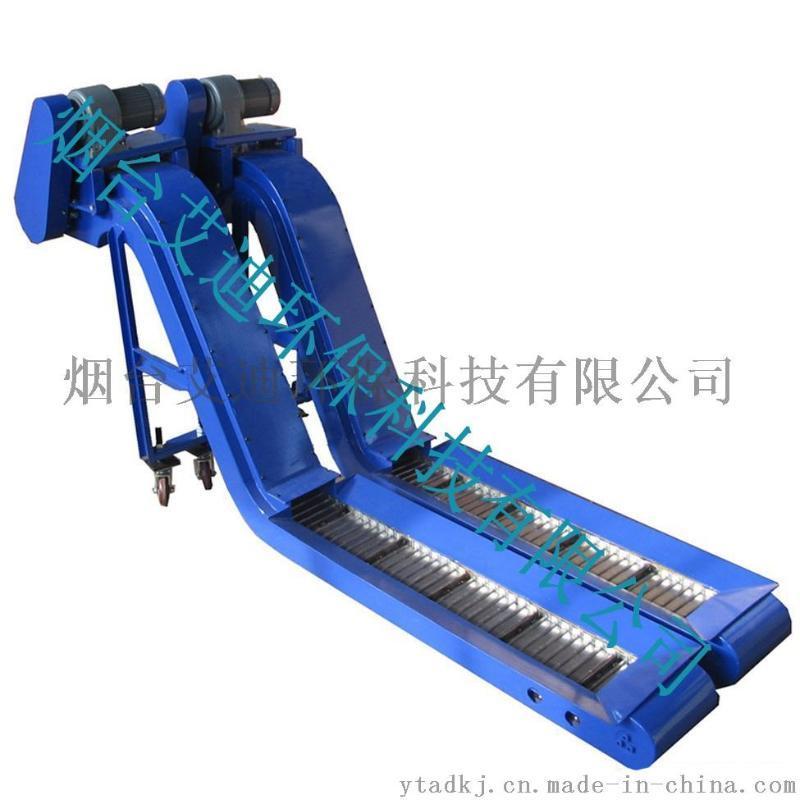 链板排屑机结构特点,刮板排屑机价格