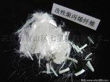 改性聚丙烯单丝纤维(优质)