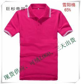 昆明短袖T恤定做logo印字,供应短袖polo衫 短袖T恤衫