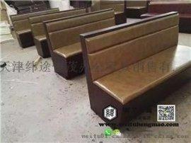 天津休闲卡座沙发 工业风卡座沙发厂家定做