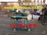 四川眉山 牛粪污水处理设备报价 牛粪挤干机供货商 牛粪挤干机