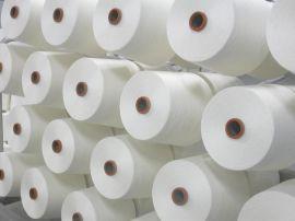 有机棉纱JOC40S 天然环保 针织机织均可用