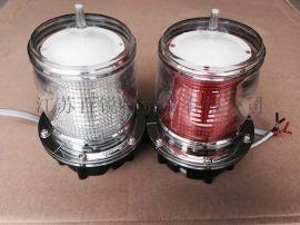 10W房車船用道路桅杆燈/信號燈/航標燈/示位燈/透明罩單雙路紅白可選