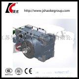 减速机厂家 KLYJ133高性能齿轮箱 橡塑橡胶 挤出机专用