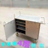 天津廠家直銷 不鏽鋼酒店手推餐車 來圖訂製