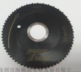 AXXAIR的行星式切管机的刀片LS6872
