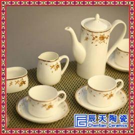 陶瓷礼品套装咖啡具