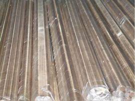进口黄铜棒、紫铜棒、磷铜棒、青铜棒、铍铜棒