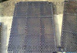 不锈钢冲孔板 冲孔网定制 冲孔板生产厂家